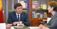 Премьер-министр Кыргызской Республики Мухаммедкалый Абылгазиев встретился с региональным директором Всемирного банка по странам Центральной Азии Лилией Бурунчук.