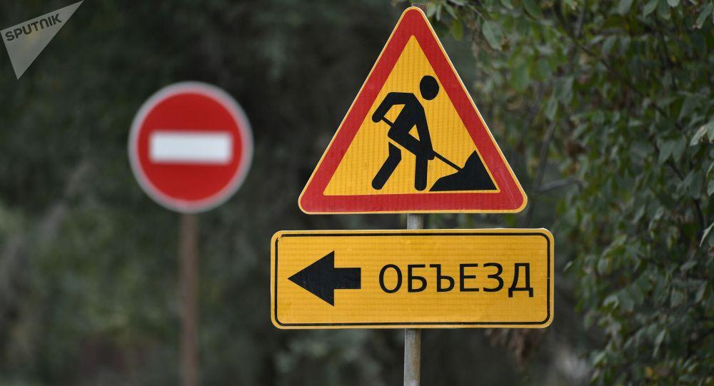 Дорожные знаки о ремонтных работах на дороге. Архивное фото