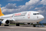 Air Manas авиакомпаниясынын учагы. Ахив