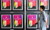 Международный кинофестиваль в Пусане (BIFF). Архивное фото