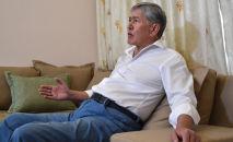 Бывший президент Кыргызстана Алмазбек Атамбаев встречается с журналистами в своей резиденции в селе Кой-Таш близ Бишкек. 26 июня 2019 года