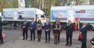 Россия подарила Кыргызстану еще одну мобильную лечебно-диагностическую клинику