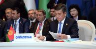 Президент Кыргызстана Сооронбай Жээнбеков во время подписания документов итогам седьмого заседания Совета сотрудничества тюркоязычных государств (ССТГ) в Баку