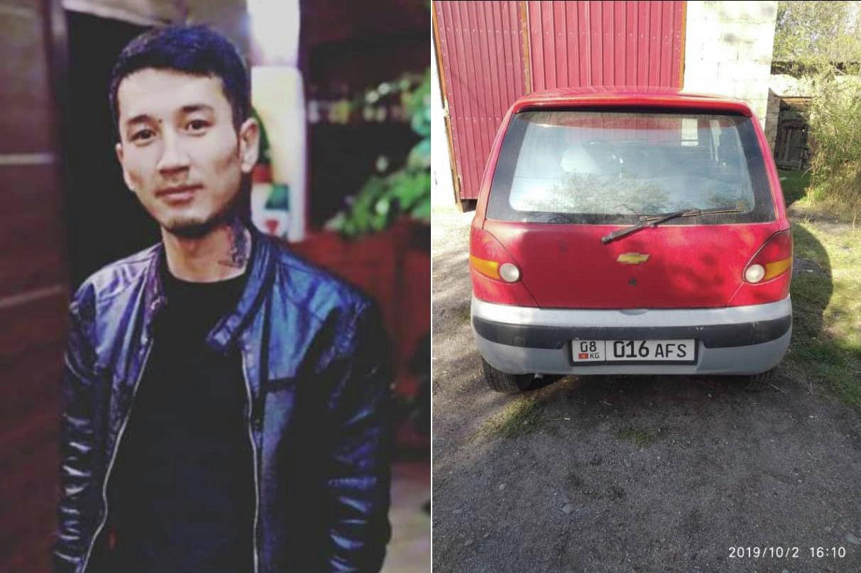 В Чуйской области разыскивается без вести пропавший Давлят Разиев