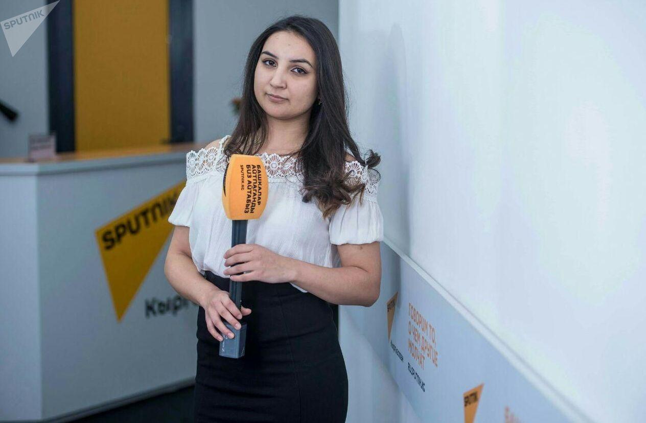 Корреспондент Sputnik Кыргызстан, студентка КРСУ Ангелина Инюшина