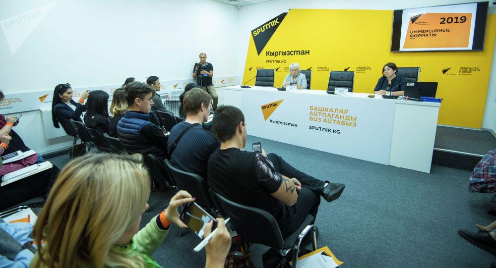 Во время пресс-конференции в пресс-центре Sputnik Кыргызстан