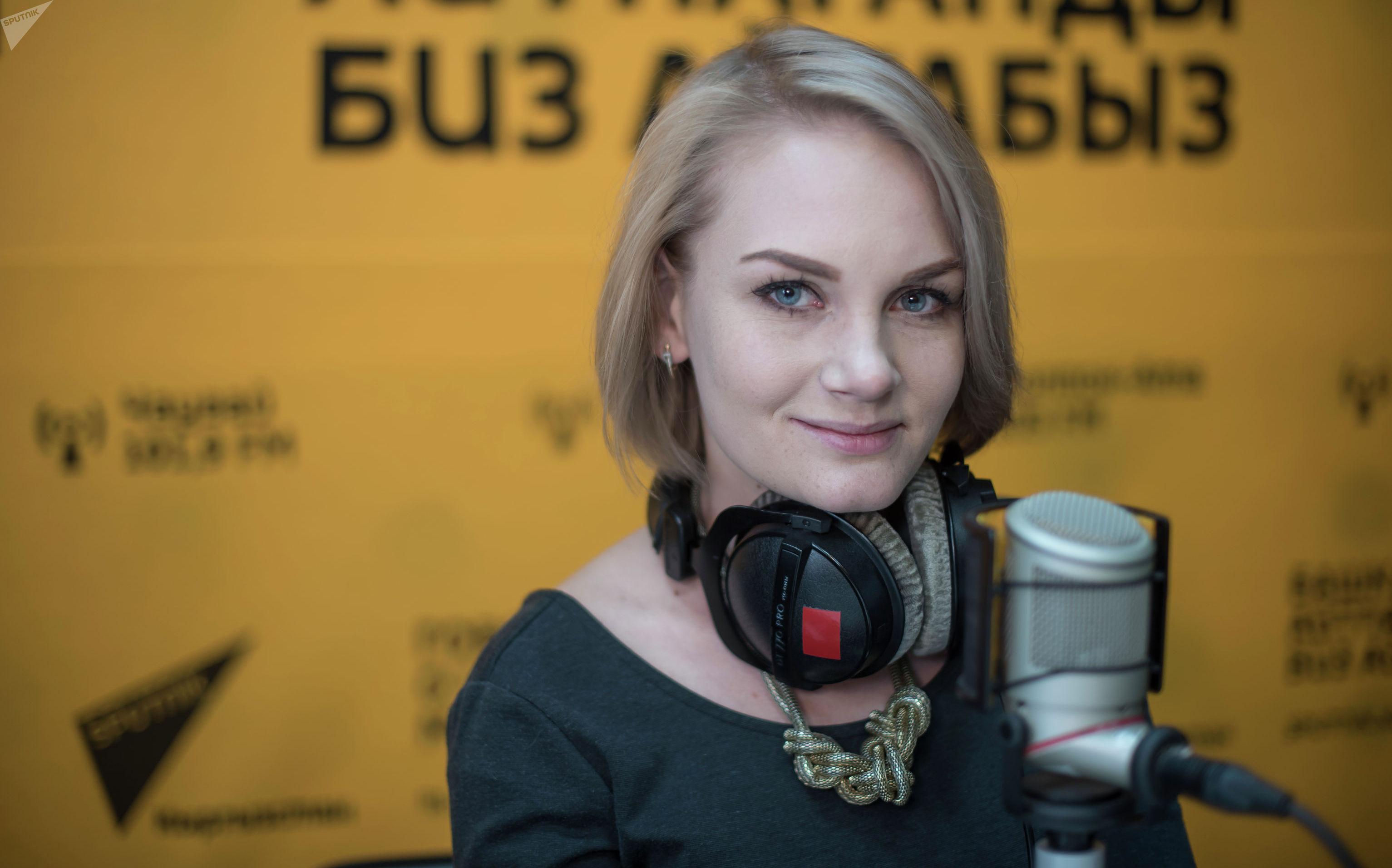 Ведущая радио Sputnik Кыргызстан Наталия Князева