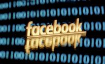 Напечатанный в 3D логотип Facebook перед отображенным двоичным кодом. 18 июня 2019 года