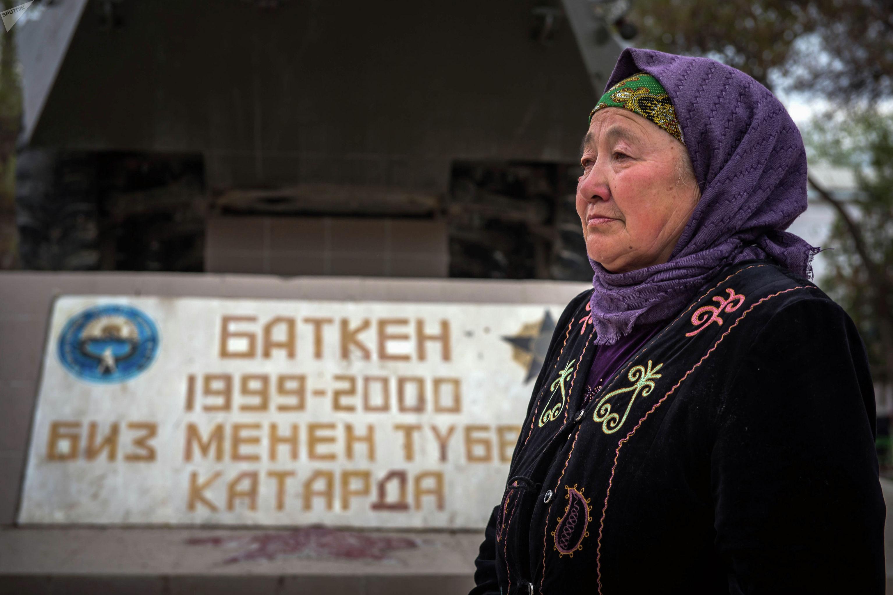 Рабия Шадыбекова, брат которой был убит в плену во время Баткенских событий