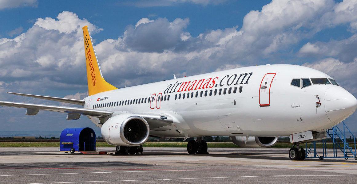 Самолет авиакомпании Air Manas в аэропорту Манас