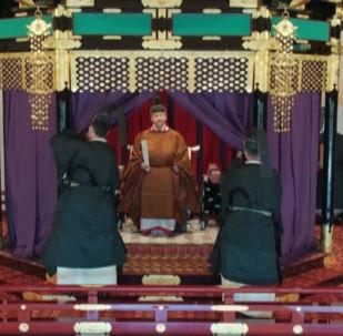 На церемонии интронизации императора Нарухито, которая прошла в Императорском дворце в Токио, присутствовали представители 195 стран.