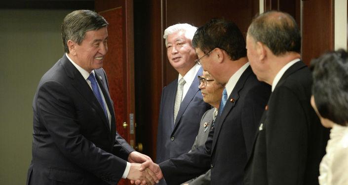 Президент КР Сооронбай Жээнбеков в рамках рабочей поездки в Японию в городе Токио встретился с членами Парламентской лиги дружбы Кыргызстан-Япония