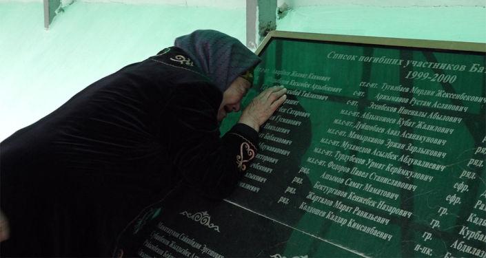 1999-жылдын жайында Кыргызстанга басып кирген экстремисттерден азап чеккен мекендештердин баяндарын тыңдадык...
