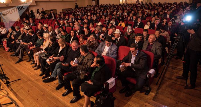 В Бишкеке состоялась презентация книги о первом секретаре Центрального комитета Коммунистической партии Киргизской ССР, общественном и политическом деятеле Турдакуне Усубалиеве