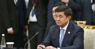 Премьер-министр Мухаммедкалый Абылгазиев Ташкент шаарында өтүп жаткан ШКУга мүчө мамлекеттердин өкмөт башчыларынын кеңешинин жыйынында