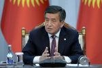Президент Сооронбай Жээнбеков 2-ноябрда, ЖМКнын жетекчилери менен болгон жолугушуусунда билдирди.