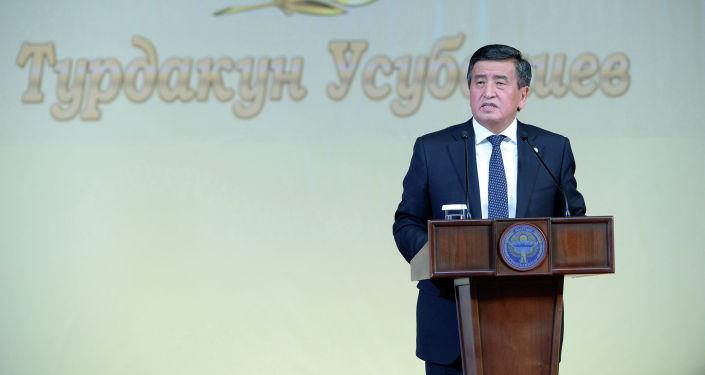 Президент КР Сооронбай Жээнбеков выступает на торжественном мероприятии по случаю 100-летия Турдакуна Усубалиева в Национальной Филармонии
