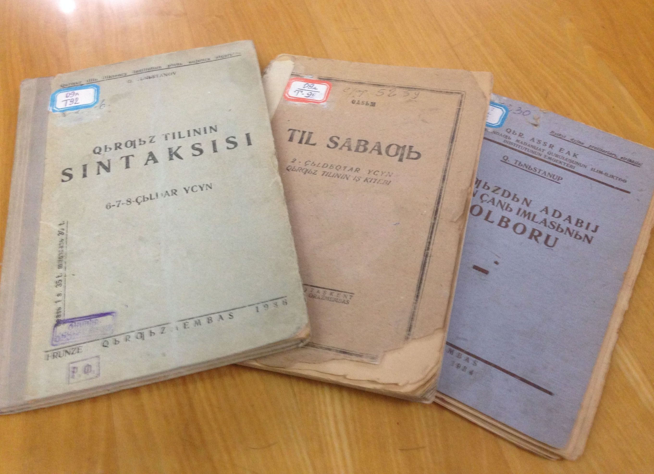 Книги кыргызского ученого и государственного деятеля Касыма Тыныстанова
