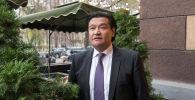 Советник премьер-министра, экономист Кубат Рахимов. Архивное фото