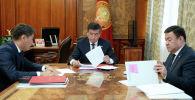 Кыргызстандын президенти Сооронбай Жээнбеков тышкы иштер министри Чыңгыз Айдарбековду кабыл алды