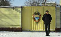 Здание Государственного комитета национальной безопасности Кыргызстана. Архивное фото