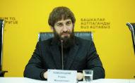 Председатель правления автономной некоммерческой организации Киберстрана Роман Поволоцкий на пресс-конференции в мультимедийном пресс-центре Sputnik Кыргызстан