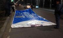 Бишкек шаардык мэриясы баңгизатын көмүскө түрдө жарнамалаган баннерди ким илгенин маалымдады