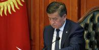Архивное фото президента Кыргызской Республики Сооронбая Жээнбекова