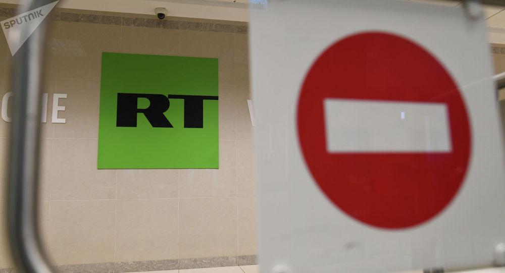 Москвадагы Russia Today телеканалын офиси. Архив