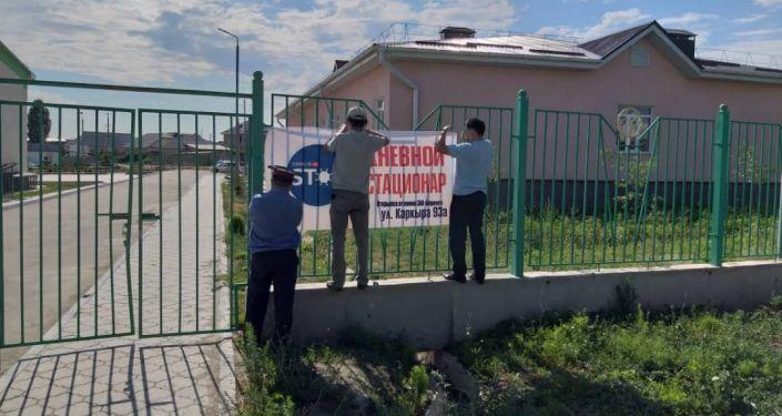 Развернуты дневные стационары в жилмассивах Ак-Ордо, Ак-Босого и микрорайоне Аламедин-1