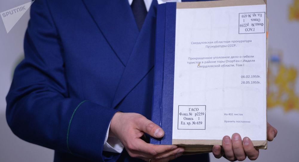 Сотрудник прокуратуры демонстрирует прекращенное уголовное дело гибели группы Игоря Дятлова. Архивное фото