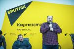 Технический директор информационного агентства и радио Sputnik Кыргызстан Михаил Рогожин во время выступления в пресс-центре