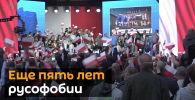 В Польше подвели итоги президентских выборов. Действующий глава государства Анджей Дуда переизбран на второй срок — его поддержали свыше 51 процента избирателей.