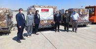 В Кыргызстан доставлена гуманитарная помощь из Турции