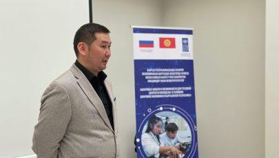 Проектный координатор ПРООН в Кыргызстане Канагат Алышбаев