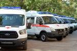 Министерство здравоохранения закупило 13 машин скорой медицинской помощи