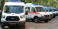 Саламаттык сактоо министрлиги 13 тез жардам автоунаасын сатып алды