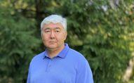 Известный финансист Алмас Чукин работавший переводчиком почетных гостей Олимпиады-80
