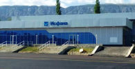 Лейлектеги Исфана аэропорту реконструкцияланып бүттү