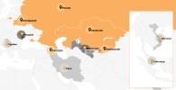 Евразиялык экономикалык биримдик сандар менен