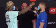 Долгожданный бой с участием Рафаэля Физиева состоится 18 июля в рамках UFC Fight Night 172 на Бойцовском острове в Абу-Даби.