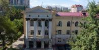 Здание Министерства экономики КР. Архивное фото