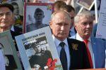 Президент РФ Владимир Путин с портретом своего отца-фронтовика Владимира Спиридоновича принимает участие в шествии патриотической акции Бессмертный полк. Архивное фото