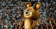 Церемония закрытия XXII Олимпийских игр. Архивное фото