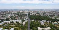 Вид на Бишкек с высоты. Архивное фото