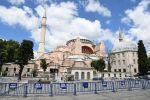Стамбулдагы Айя-София мечити. Архив