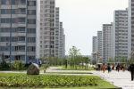 Олимпийская деревня в Москве. Архивное фото
