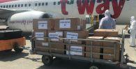 Сегодня в Бишкек прибыл чартерный рейс авиакомпании T'Way, которым доставлена гуманитарная помощь из Южной Кореи