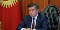 Өлкө башчы Сооронбай Жээнбеков премьер-министр Кубатбек Боронов менен онлайн-кеңешме өткөрдү