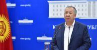 Премьер-министр КР Кубатбек Боронов во время брифинга правительства